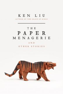 thepapermenagerie-large