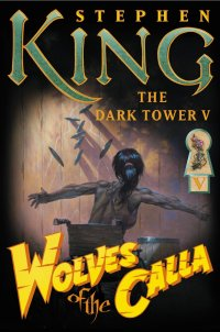 Stephen-King-Wolves-Of-The-Calla.jpg